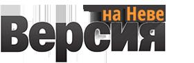 Логотип neva.versia.ru